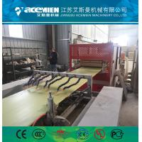 China PVC ceiling wall panel extruder machine plastic profile production line wholesale