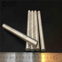 China Mg Cell Magnesium Billet , Magnesium Alloy Products Rod / Foil / Sheet , Pure magnesium rod wholesale