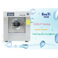 China 304 Stainless Steel Industrial Washing Machine For Laundry Shop wholesale