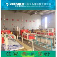 China PVC ceiling wall panel plastic extrusion making machine wholesale