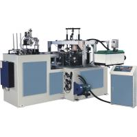 Paper cup lid forming machine /RPL-50 Paper Lid Forming Machine/ Tube Lid Forming Machine