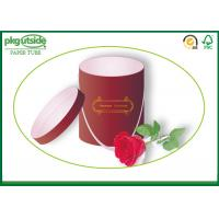 China Premium Bflorist Rose Boxes Recycled , Eco - Friendly Cardboard Flower Boxes on sale