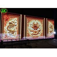 China stage rental p2.5 led video wall,indoor full color 2.5mm pixel pitch led panel with 480*480 die casting aluminum cabinet wholesale
