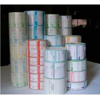 China Digital Sequential Promotion Labels / Customized Printed Paper Sticker In Roll wholesale