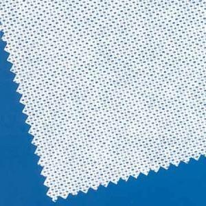 China 100% non-woven polypropylene fabric on sale