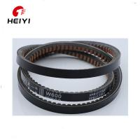 China Lawn Mower V Belts wholesale