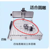 China CNC ROUTER ENGRAVING MACHINE ENGRAVER 6040T COOL SPINDLE MOTOR VFD 800W wholesale