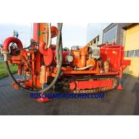 Buy cheap Anchor Drilling Rigs DTH Hammer Rock Drilling Rig Machine Blast Hole Drilling from wholesalers
