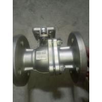 China SUS 304 SUS 316 JIS 10K 50A 80A  2PC Floating Flanged Ball Valve wholesale