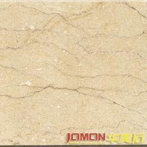 China Beige Marble Tile (XMJ-M17) wholesale
