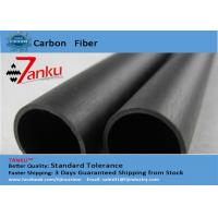 China 3k matte carbon fiber tubing/tube,twill carbon fiber tube/tubing for FPV wholesale