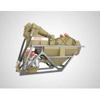 China [Photos] Supply quality mining spiral classifier wholesale