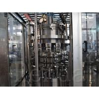 China Full Automatic 3 IN 1 Wine Washing Filling Capping Machinery Beverage Production Line wholesale
