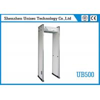 Buy cheap Airport Security UB500 6 Zones Metal Detector Walk Through Gate 1 Years Warranty from wholesalers