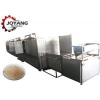 China Stainless Steel Industrial Microwave Equipment Powder Drying Medical Drying Machine wholesale