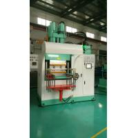 China High Efficiency Silicone Rubber Injection Molding Machine Screw Feeding 4000cc Injection Volume wholesale