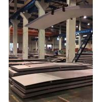 China Super Duplex Stainless Steel Plate 2507 / 1.4410 / S32750 1.2 - 25mm Thickness 1.4410 Duplex Plate wholesale