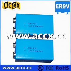 China smoke detector battery ER9V 1200mAh wholesale
