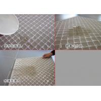 Quality Cement Based K11 Waterproof Slurry Permeating Crystalline for sale