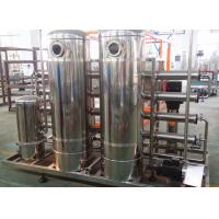 China Pure Water / Drinking Water Treatment Systems Normal Temperature 1 Year Warranty wholesale