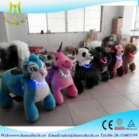 """China Hansel stuffed animal <strong style=""""color:#b82220"""">scooter</strong> ride electric mini carousel rides for sale 4 wheel kid ride amusemnt park game machine wholesale"""
