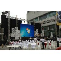 China Cast aluminum cabinet Hanging LED Display , outdoor video screen Pixel Density 15625 wholesale