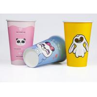Quality Branded Single Wall Paper Cups With Plastic Lids And Straws , Eco Friendly for sale