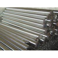 Quality forged hastelloy x rod for sale