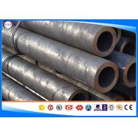 China S345JR Low Carbon Steel Pipe , Hot Rolled / Cold Drawn Carbon Steel Pipe  wholesale