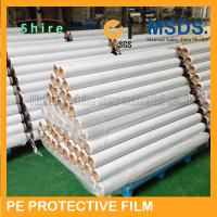 China Eco Friendly Self Adhesive Plastic Film , EPS Sandwich Board Surface Guard Film wholesale