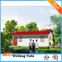 China cheap two-bedroom prefab house for sale wholesale