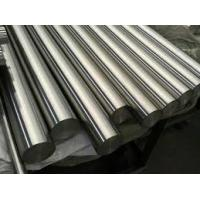 China 625 Steel Inconel Round Bar UNS N06625 / NS336 With ASTM B446 Standard wholesale