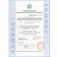 China Radio Antennae with ISO9001:2000 and ISO14001:2004 Certificates wholesale