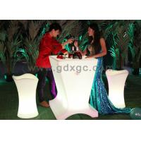 China Polyethylene Bar Furniture  funky Bar Stools With Wireless Remote Control wholesale