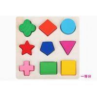 China Educational Natural Wooden Toys , Kids Building Game Wooden Blocks Sets 150 X 150 X 7 mm wholesale