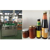 China High Viscosity Plastic / Glass Bottle Automatic Liquid Filling Machine 220V / 380V wholesale