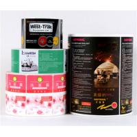 China Color self-adhesive printing custom label cosmetics food bottle sticker roll label on sale
