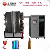 China Glass Ware PVD Glass Coating Equipment With Robust Rotational System Design wholesale