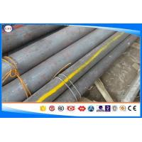 Buy cheap En26 Hot Forged Steel Bar Round Shape For High Surface Pressures Exist from wholesalers