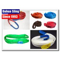 China Commercial Polyester Winch Extension Strap 4WD Snatch Strap For Winch Recovery wholesale