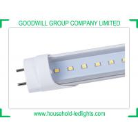 China Integrated 20W LED Tube Light Single Line 3000K 5000K 6500K With CE ROHS Certificated wholesale