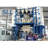 China 50T/H Production Capacity Dry Mix Mortar Production Line For Industrial wholesale