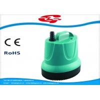China 25-90w 1000-3000L Submersible Water Pump with filter wholesale