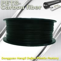 China 3D Printer Filament 1.75mm PETG - Carbon Fiber Black Filament High Strength Filament wholesale