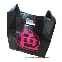 Buy cheap Hot sale high quality customized logo cheaper Fashion design plastic packing bag from wholesalers