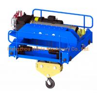 China Thruster Electromagnetic Brake Electric Winch Hoist Trolley on sale