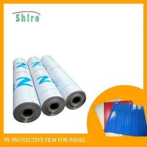 China Color Steel Palte Polyethylene Protective Film , PE Foil Plastic Packaging Film wholesale