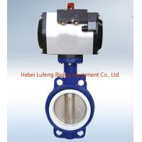 Quality GOST pneumatic actuator electric actuator for butterfly valve for sale