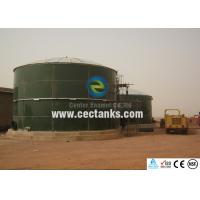 China Engineering Glass Lined Water Storage Tanks / Bolted Stainless Steel Potable Water Tanks wholesale