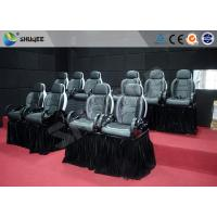 China Motion Chair For 5D Movie Theater With Fiberglass And Genuine Leather Material wholesale